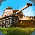 网易坦克世界闪击战官方版