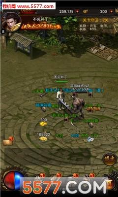 皇城传奇手游变态版截图2