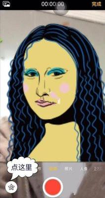 抖音动漫大头特效软件app下载,这款软件可以把人物的头像变成动漫