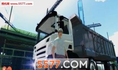 欧洲卡车模拟驾驶3中文版截图1