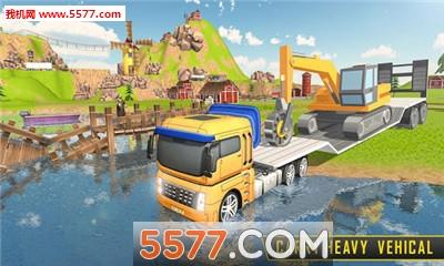 疯狂欧洲卡车模拟器安卓版