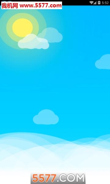 闪电虎天气预报安卓版截图0
