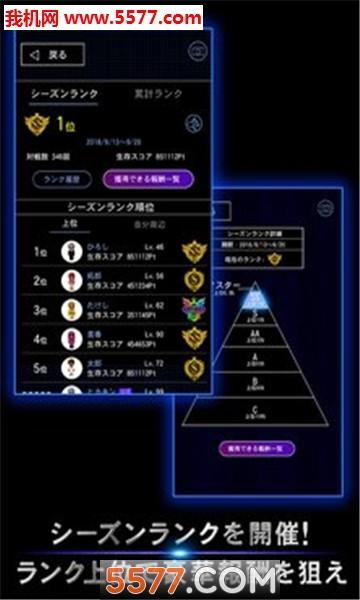 青鬼online官网版截图3