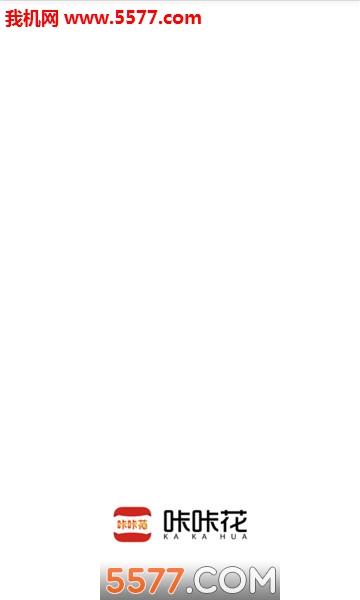 咔咔花官网版截图0