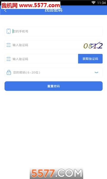 咔咔花官网版截图3
