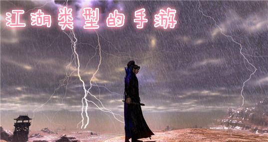 江湖yabo88app下载--任意三数字加yabo.com直达官网bodog手机网页版