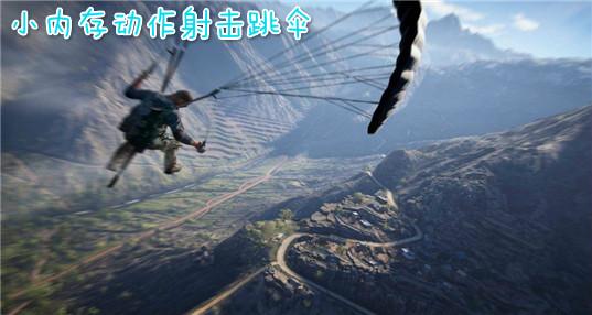 小内存动作射击跳伞_小内存跳伞游戏下载