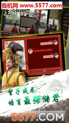 皇帝成�L���2安卓版