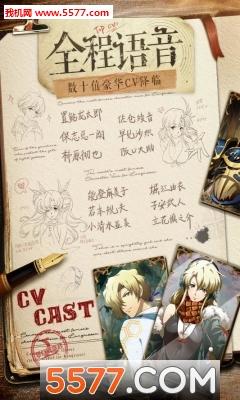 梦幻模拟战手游重置版