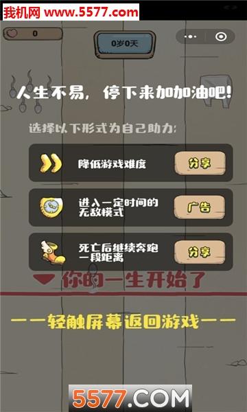 抖音保护蝌蚪博狗手机版截图2