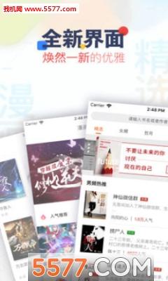 芒果悦读官网版截图1