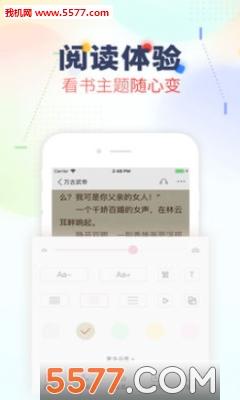芒果悦读官网版