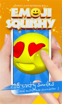 Squishy emoji安卓版