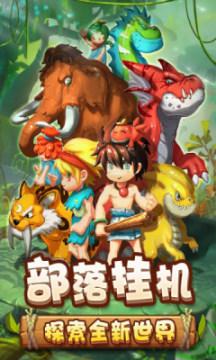 乌鸦森林官网版(部落挂机)