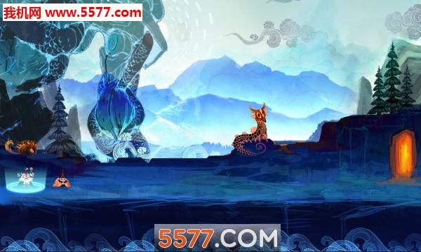 山海末世录游戏截图1