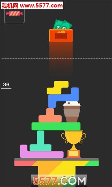 超级堆方块ios版截图2
