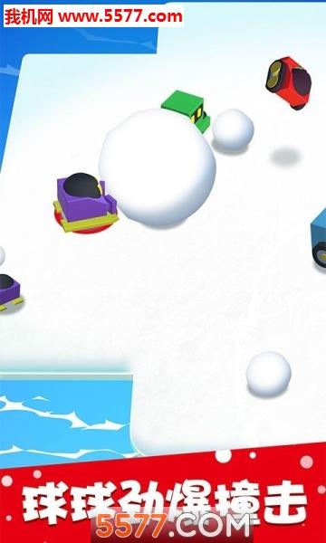 滚雪球大作战博狗bodog手机网页版截图1