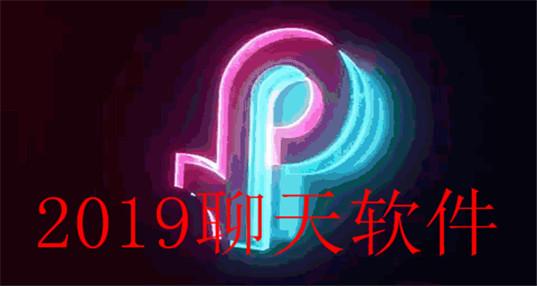2019聊天博狗bodog888手机版