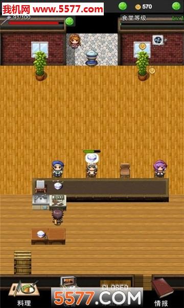 幻想小镇食堂物语苹果版截图4