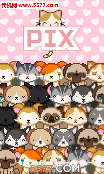 Pix Virtual Pet Widget Game截图0