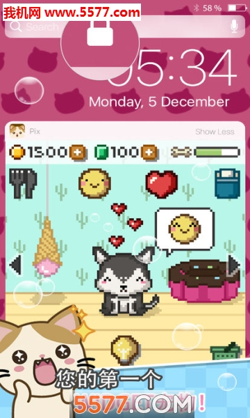 Pix Virtual Pet Widget Game截图4