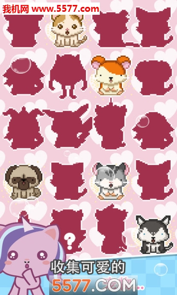 Pix Virtual Pet Widget Game截图2
