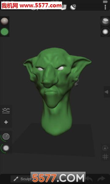 3D数码雕刻(捏脸)截图0