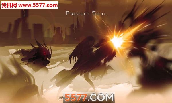 代号灵游戏(Project Soul)截图0