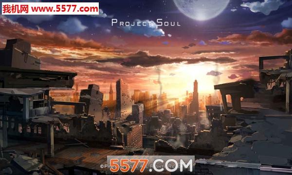 代号灵游戏(Project Soul)截图1