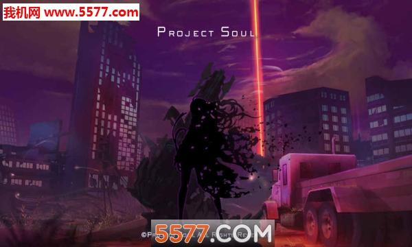 代号灵游戏(Project Soul)截图2