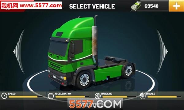 公交车与卡车赛车游戏截图1