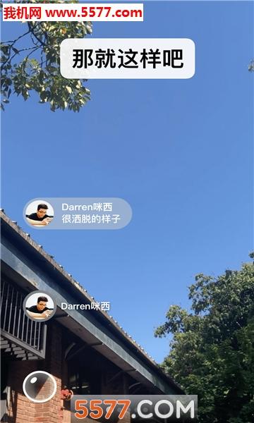 微信新表情最新版本app截�D0
