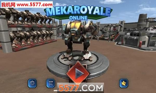 MekaRoyale Online游戏(机甲吃鸡)截图1