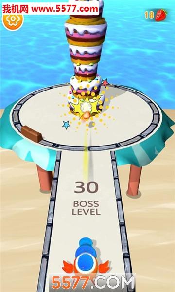 解开蛋糕之谜安卓版截图2