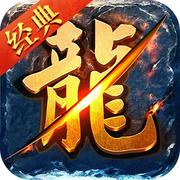乱斗至尊官网版v1.0