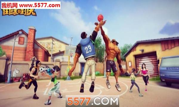 街球对决:Hoops官网版截图2