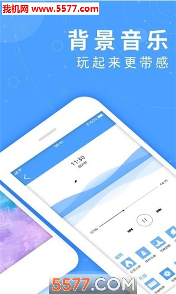 手机特效屏幕app截图1