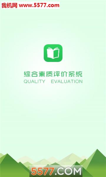 知行校园版app截图0