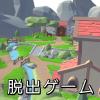 为RPG的第一个村庄做准备苹果版