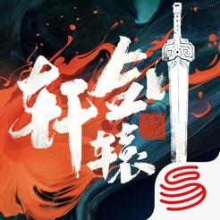 轩辕剑龙舞云山网易官方版