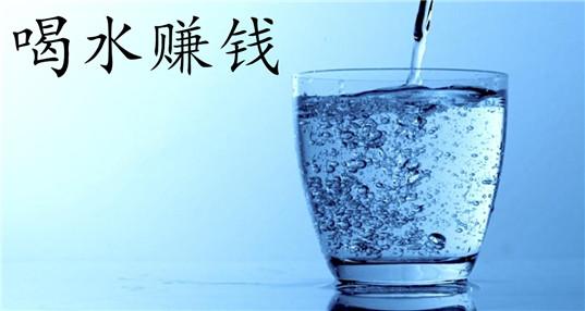 天天�酆人���X下�d_喝水��X的app_天天喝水��X�件