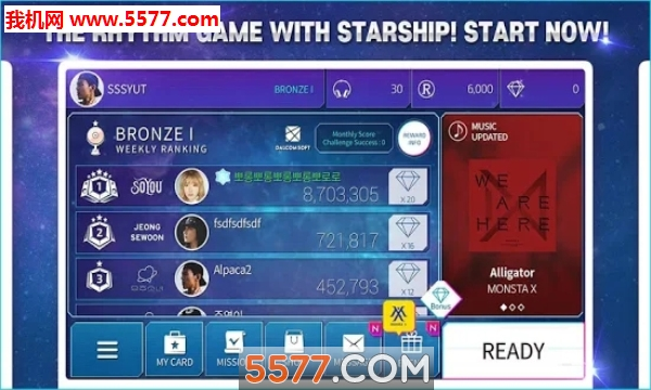 SuperStar STARSHIP游�蚪�D1