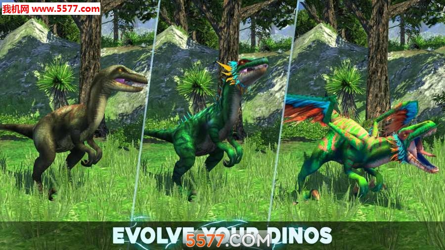恐龙驯兽师安卓版截图2