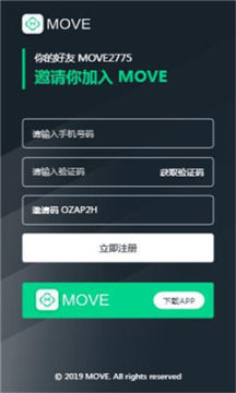 moveb牧牛帮赚钱官网版