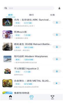 淘气侠游戏平台官方版