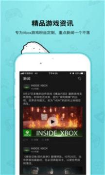 饭团游戏客户端app