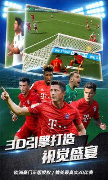 足球十一人官网版