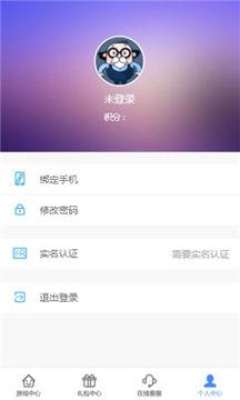 鲁大师游戏中心app