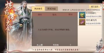 斗破苍穹感恩庆典版(新服)