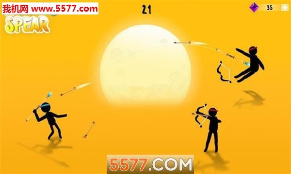stickman spear安卓版截图0
